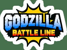 GODZILLA BATTLE LINE ゴジラ バトルライン